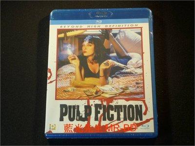 [藍光BD] - 黑色追緝令 Pulp Fiction