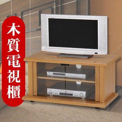 @新設計! LS-15 木質電視櫃 視聽櫃 邊桌 茶几 萬用櫃 玄關櫃 臥房  木紋色