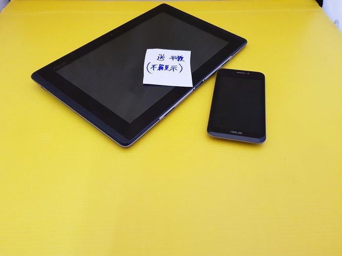 ☆誠信3C☆買賣交換最划算☆ASUS 手機好的 只賣1500 另送不顯示平板