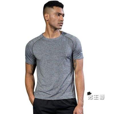 哆啦本鋪 健身服男寬鬆足球非速干衣運動短袖T恤籃球緊身上衣跑步衣服訓練 D655