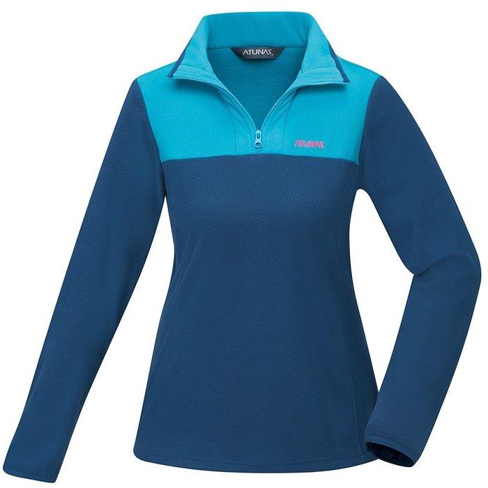 (登山屋) ATUNAS 歐都納女款平價奢華保暖拉鍊衫A7PS1913W藍