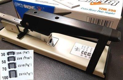 辦公用 釘書機 可釘100頁 加厚 大號 釘書機 ~ 萬能百貨