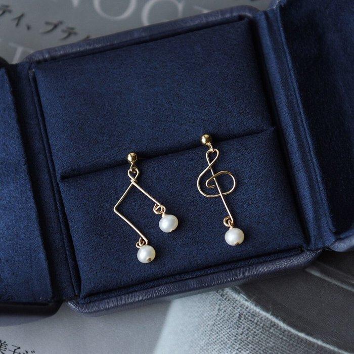 CN 原創設計 跳動的音符 14K包金耳環 簡約氣珍珠耳環 禮盒裝