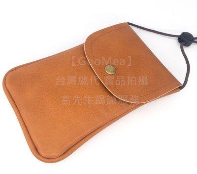 【GooMea】3免運 Realme 3 6.2吋 3 pro 6.3吋單層斜背 掛頸 皮套 掛脖 手機套 保護套 綠咖