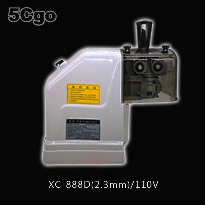 5Cgo【智能】韓國香程大蔥切絲機電動切蔥機烤鴨店切蔥絲機可水洗切蔥神器全鋼刀頭水洗方便XC-888D(2.3mm)含稅