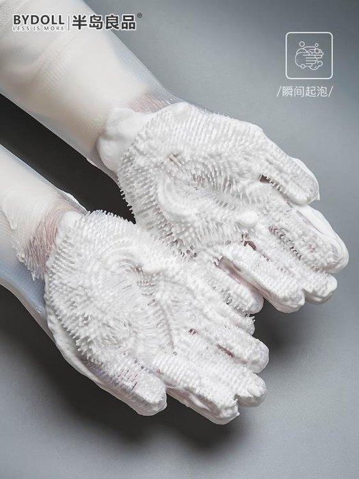 韓國多功能硅膠魔術手套女家用廚房洗碗刷神器家務加厚防水多功能-奇妙世界Al免運 新品