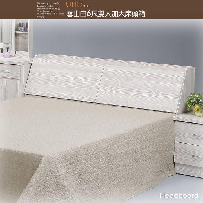 【UHO】ZM 雪山白6尺雙人加大床頭箱/床頭櫃  免運費