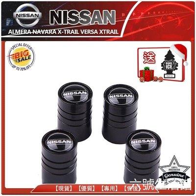 名車匯 【現貨】 日產 Nissan  氣門嘴帽 氣密蓋 氣嘴蓋 金屬 氣嘴帽 輪胎氣嘴蓋 氣芯帽 風嘴帽