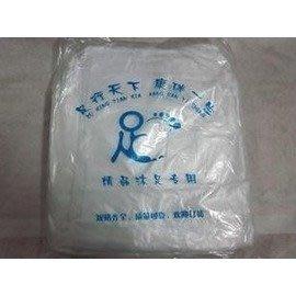 木桶足浴袋/泡腳袋/一次性塑膠袋/足療用品/沐足袋/浴足袋/洗腳袋 90-100個/包-7801004