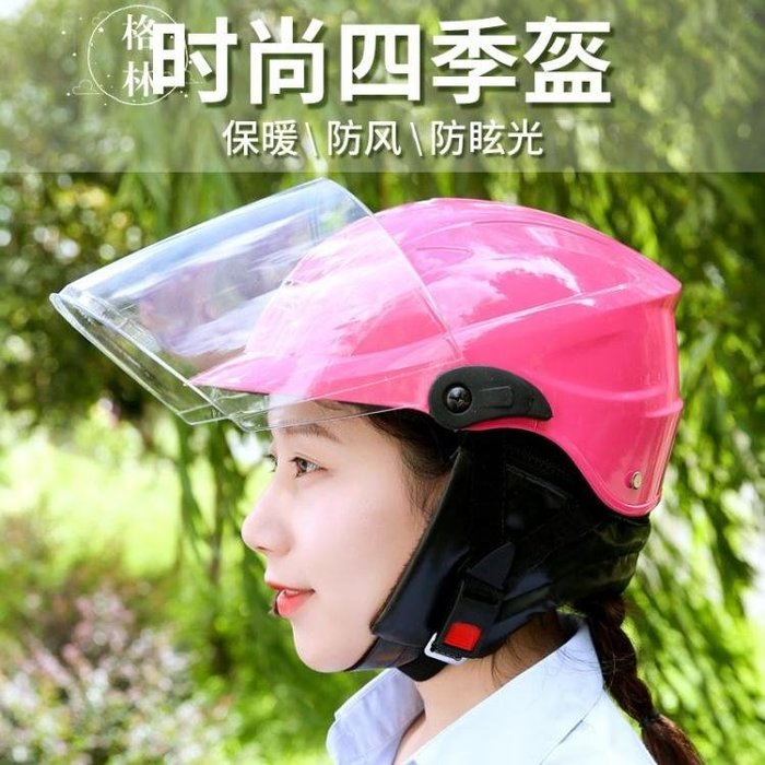 摩托車頭盔男女電動車半盔防曬輕便半覆式安全帽四季