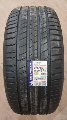 【車輪屋】米其林 LATITUDE SPORT 3 LS3 275/50-20 113W 私訊保證最低價 四輪送定位