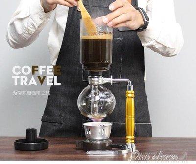咖啡壺 家用玻璃虹吸壺 虹吸式 手動煮咖啡機 咖啡壺套裝