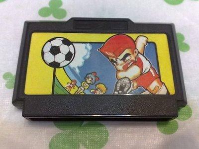 【絕版王】Nintendo 任天堂 熱血足球 比少林足球更有趣 超有趣 適合全家大小 免運費