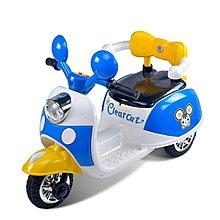 【小糖雜貨舖】老鼠 藍黃 (靠背) 電動 摩托車 兒童摩托車 充電車音樂 mp3 生日 禮物 (組裝好)