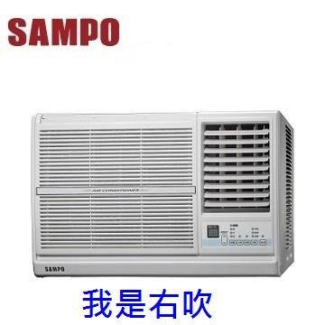 【樂活家電館】標準按裝23000【 聲寶 2.3噸 窗型冷氣8-10坪 AW-PC50R /  AW-PC50L 】 高雄市