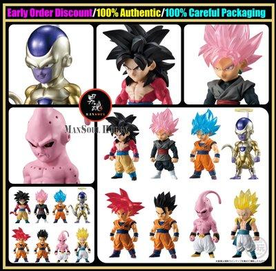 男魂 預訂 1-2月 可順豐 日版 龍珠 盒蛋 全8款 原盒10隻 Bandai Dragon Ball Adverge Special 2 BOX OF 10