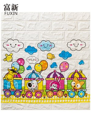 壁貼 墻紙自粘3d立體墻貼卡通磚紋兒童幼兒園防撞泡沫軟包臥室溫馨裝飾