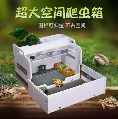 出售空箱!抽拉圍欄寵物加熱陸龜箱蜥蜴刺猬爬蟲木箱爬蟲冬季保溫飼養箱