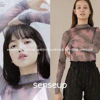 ins明星同款女裝LISA同款S新款NESEUP韓國正品新BABY CENTAUR設計師品牌薄透扎染打底OP60