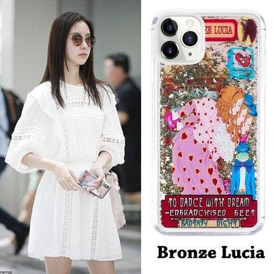 W哎咪手機配件~Bronze Lucia適用陳都靈同款iphone12手機殼x蘋果11promax流沙潮