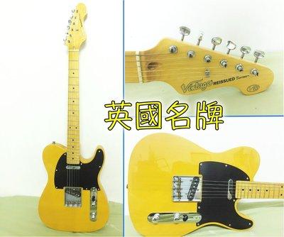 帝兒音樂 二手 英國名牌 Vintage V52BS V52 telecas Tele 九成五新 超越墨廠Fender