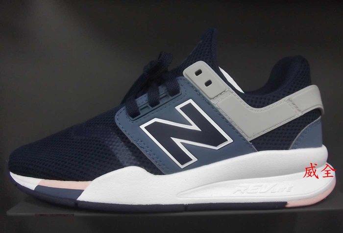 【威全全能運動館】New Balance 247運動休閒 慢跑鞋 現貨 WS247TRF保證正品公司貨 女款 B楦