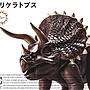 富士美 拼裝模型 恐龍系列 三角龍 17075...