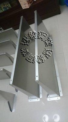 速發~防颱新型第四代不鏽鋼遮雨板45*95cm~(正白鐵304#)DIY晴雨棚 /窗戶 遮雨棚 冷氣  窗型雨遮