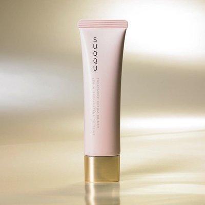 SUQQU 底妝透明好氣色的祕密 晶采極潤粧前乳 妝前乳 預購