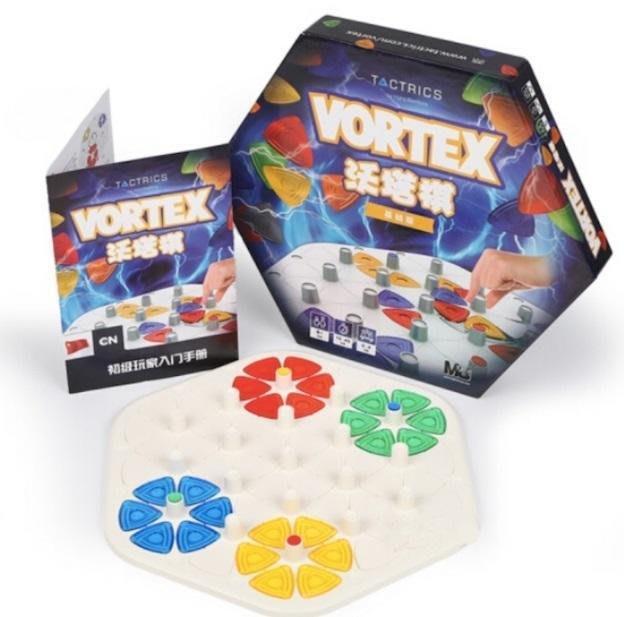 骰子人桌遊-(免運)沃塔棋 VORTEX(附繁) 趣味棋盤遊戲