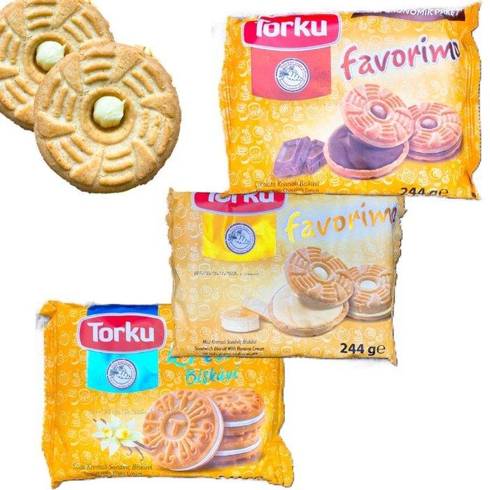 【經典零食】夾心餅乾 香蕉夾心 奶油夾心 巧克力夾心 整袋裝