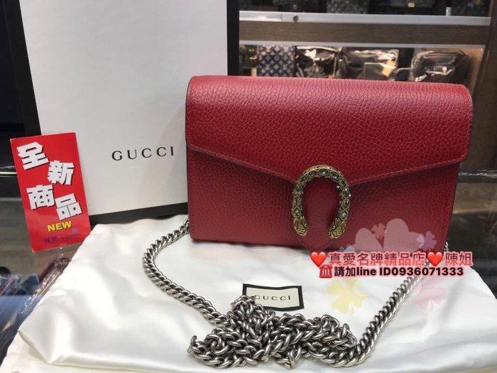 《真愛名牌精品》 GUCCI 401231 mini chain bag 紅色全皮 寶石酒神包 WOC 鍊子包*全新*