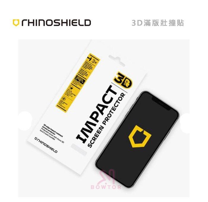 光華商場。包你個頭【Rhino Shield】犀牛盾 3D滿版 壯撞貼 螢幕保護貼 iPhone11/pro/max