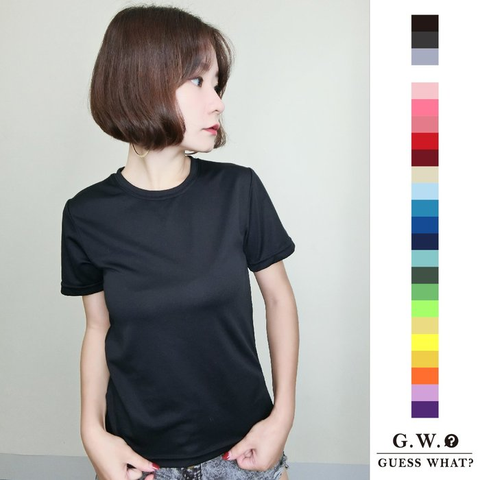 GW 素色排汗T恤 排汗衫 透氣 圓領素色 路跑男女情侶T 家庭服 另可客製印刷 XXXS-4XL GUESSWHAT