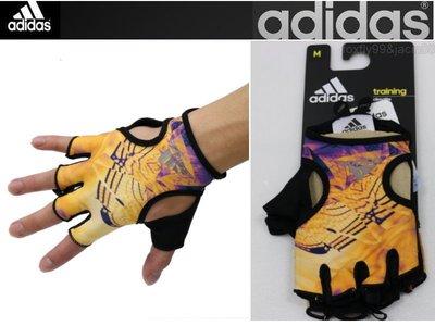 (高手體育)愛迪達 adidas 健力手套 夕陽紅 重量訓練手套 重訓手套 舉重手套 另賣 啞鈴 健腹輪 滾輪 搖擺鈴