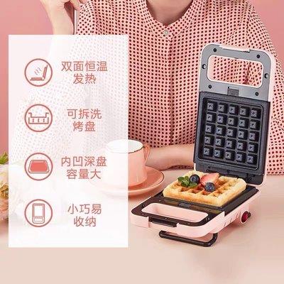 麵包機美的三明治機早餐機宿舍家用小型多功能網紅輕食華夫餅面包壓烤機吐司機