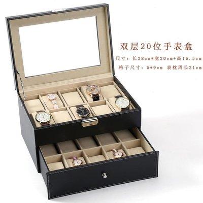 【免運】手錶盒 雙層手錶收納盒PU皮腕表飾品展示盒大~『金色年華』