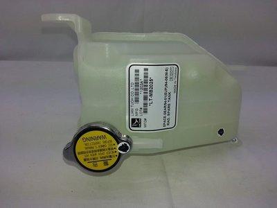 【昌易汽材】三菱 SPACE GEAR 副水桶 副水箱 備水桶 全新品 特價650元