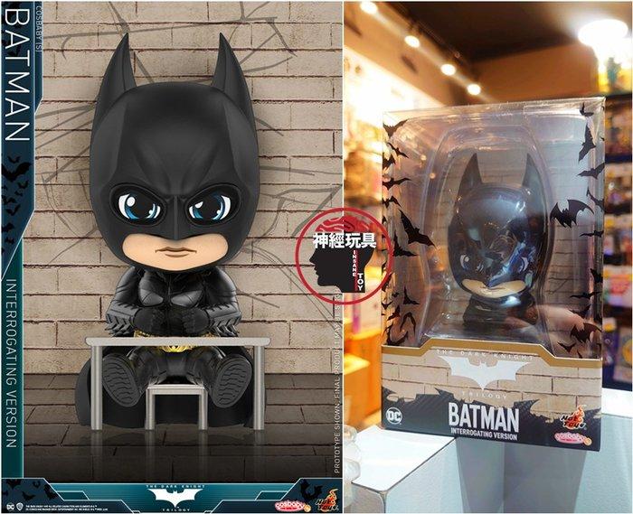 【神經玩具】現貨 HOT TOYS COSBABY COSB723 黑暗騎士 蝙蝠俠 審訊版 Q版公仔 DC