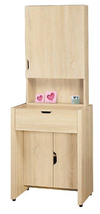 【欣和床店】2尺艾比芮爾鏡台/化妝台~含椅(D)