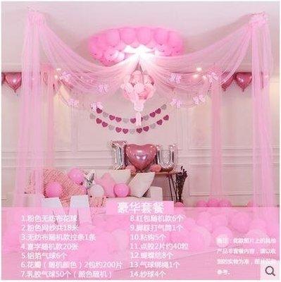 婚房用品布置氣球掛飾花球YY1282
