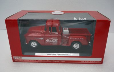 GM General Motors 可口可樂 Coca Cola 1:24 1955 Chevy 5100 Stepside Pickup 輕型卡車 全新未開封