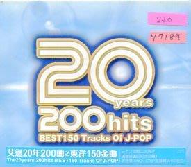 *還有唱片行* THE 20 YEARS 200 HITS BEST 150  3CD 二手 Y7189 (149起拍)