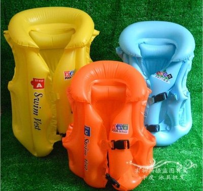 便攜兒童背心浮力馬甲充氣助泳衣tz214