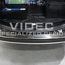 巨城汽車精品 豐田 TOYOTA NEW 16 RAV4 4.5 代 後護板 材質 白鐵不鏽鋼 新竹 威德