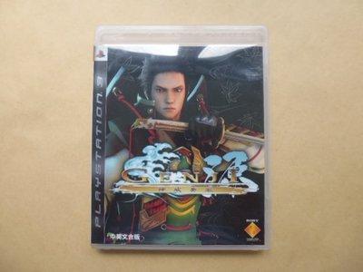 明星錄*2006年日本版.源氏神威奏亂(中英文合版)=附中文遊戲說明書.二手遊戲光碟(s681)