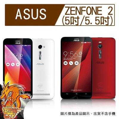 【桃園-虛擬城市】ASUS ZenFone2(5吋/5.5吋) -9H 玻璃膜 手機螢幕保護貼