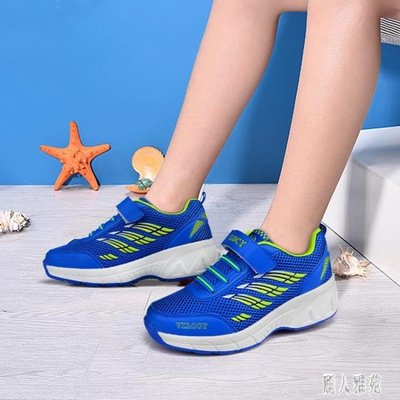 暴走鞋 男兒童單輪爆走鞋透氣童鞋男女童帶輪子的溜冰鞋學生輪滑鞋 DJ7311