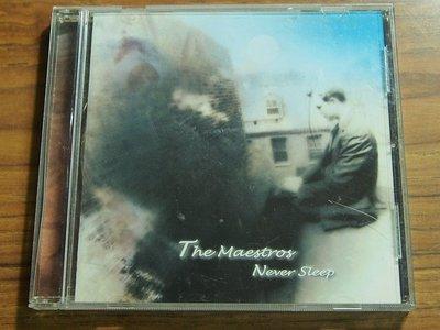 MWM◎【二手CD】The Maestros Never Stop 城市夜未眠 有刮痕不影響播放,