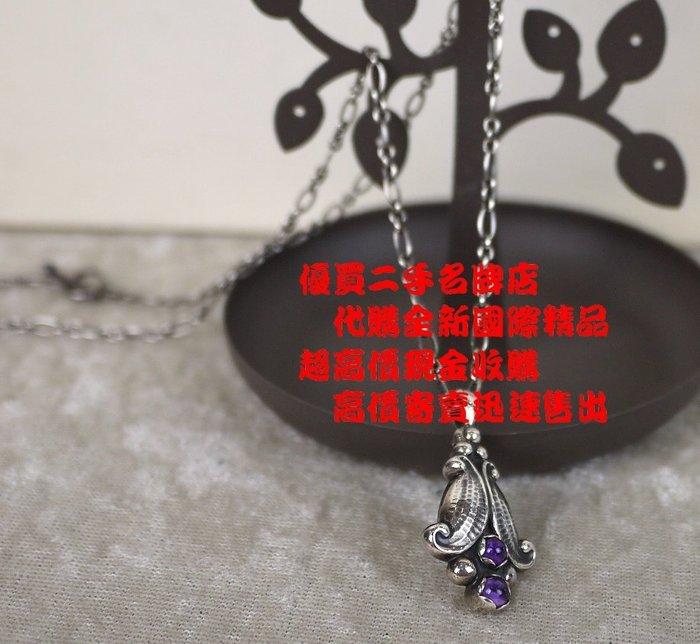 優買二手精品名牌店 喬治傑生 GEORG JENSEN 1993 年度 首刻 寶石 紫水晶 葡萄 豌豆 項鍊 鍊 美品